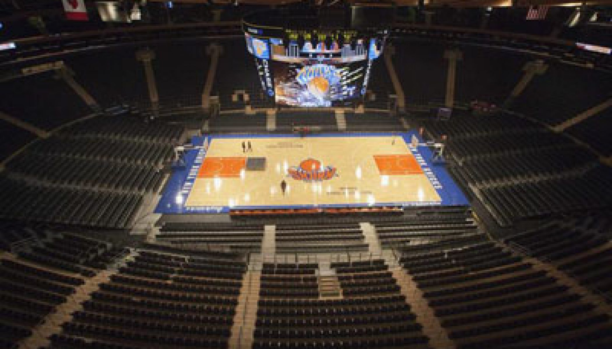 Madison Square Garden Reveals New Features As Part Of Billion