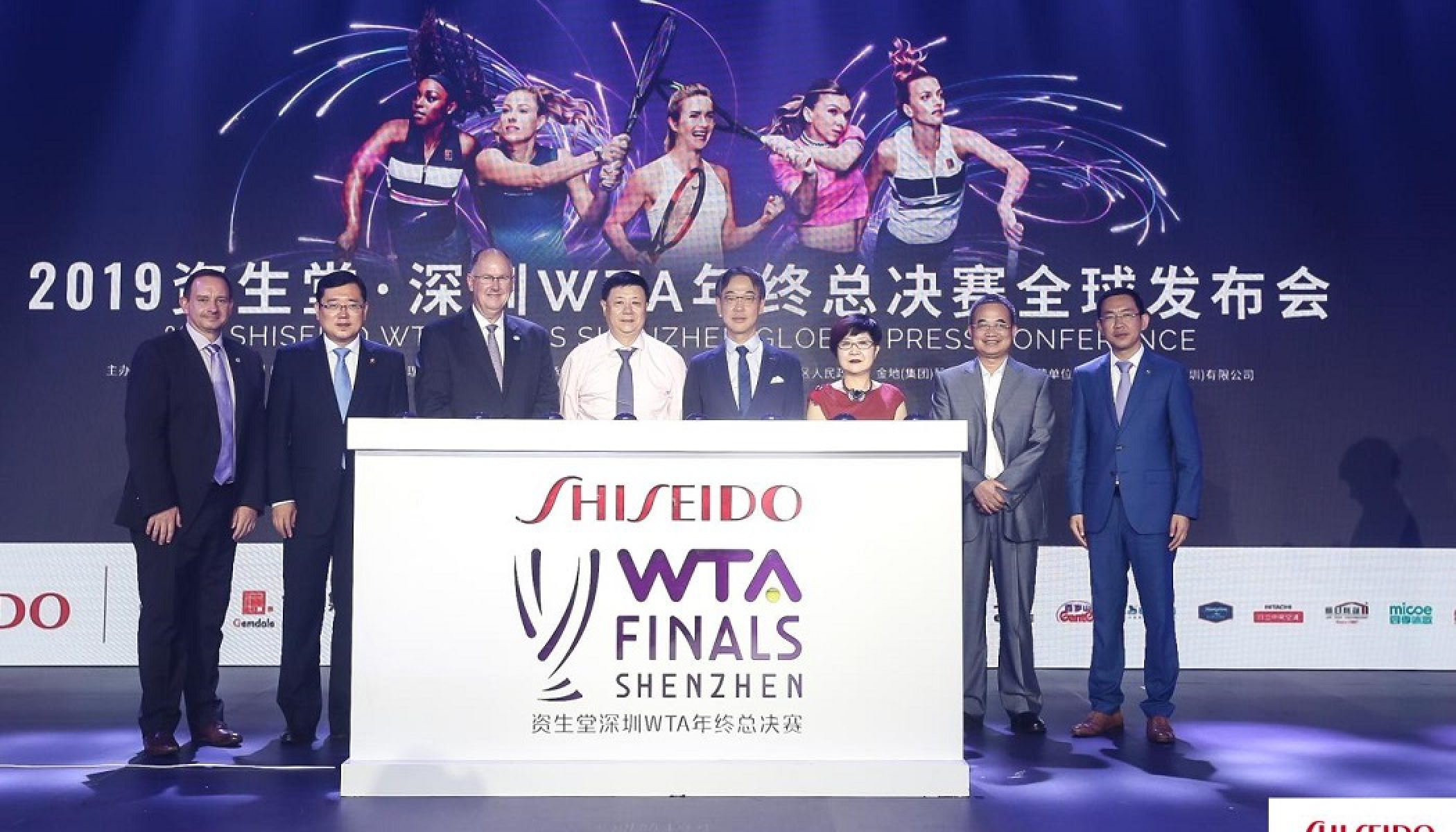 WTA Names Shiseido As Title Sponsor Of The WTA Finals Shenzhen